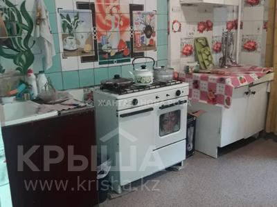 3-комнатная квартира, 68 м², 1/5 этаж, мкр Аксай-3А, Мкр Аксай-3А за 23 млн 〒 в Алматы, Ауэзовский р-н — фото 4