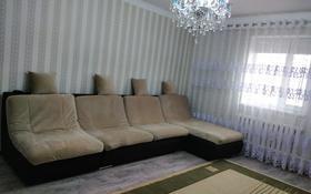 5-комнатный дом, 195 м², 1000 сот., Баутино Надирбаев 2/1 за 11 млн 〒 в Форте-шевченко