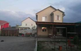 5-комнатный дом, 136 м², 8 сот., улица Бейбитшилик 5 за 25 млн 〒 в Казцик