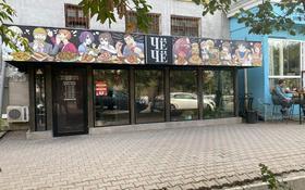помещения под общепит за 900 000 〒 в Алматы, Медеуский р-н