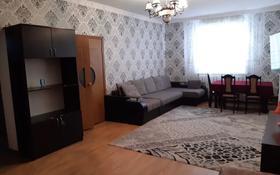 5-комнатный дом помесячно, 150 м², 6 сот., Орленок 51 — Верхняя трасса Каскелена за 80 000 〒