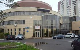 Офис площадью 41 м², проспект Кабанбай Батыра 2/2 за 4 000 〒 в Нур-Султане (Астана), Есиль р-н