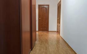 3-комнатная квартира, 115 м², 1/5 этаж, мкр. Батыс-2 50б — Молдагуловой за 30.5 млн 〒 в Актобе, мкр. Батыс-2