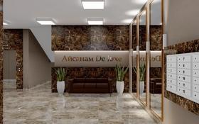 2-комнатная квартира, 86 м², 9/12 этаж, Мәңгілік Ел 19 за 28 млн 〒 в Нур-Султане (Астана), Есиль р-н