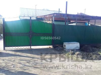 3-комнатный дом, 80 м², 9 сот., Жангазакова за 14 млн 〒 в Алматы