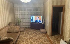 2-комнатная квартира, 46 м², 3/5 этаж, Интернациональная — Березка за 13.2 млн 〒 в Петропавловске