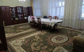 5-комнатная квартира, 148.7 м², 1/2 этаж, улица Сагындыкова 11/3 за 20 млн 〒 в Таразе