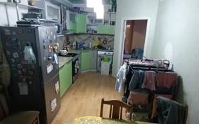 2-комнатная квартира, 70.8 м², 5/6 этаж, Садовая 100Г за 18.7 млн 〒 в Костанае