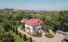 13-комнатный дом, 750 м², 40 сот., проспект Аль-Фараби за 770 млн 〒 в Алматы, Бостандыкский р-н