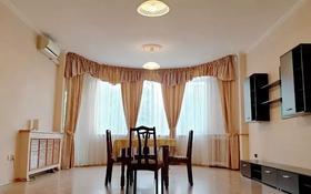 4-комнатная квартира, 180 м² помесячно, Богенбай Батыра 81 — Зенкова за 450 000 〒 в Алматы, Медеуский р-н