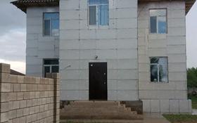 6-комнатный дом, 270 м², 30 сот., Астана-караганда пост 1 — Пост за 47 млн 〒 в Нур-Султане (Астана)