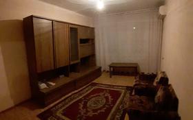 3-комнатная квартира, 75 м², 3/5 этаж, мкр 8, Гришина за 13 млн 〒 в Актобе, мкр 8