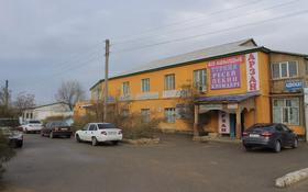 Магазин площадью 50 м², возле цон за 100 000 〒 в Мангышлаке