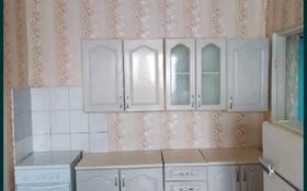 2-комнатная квартира, 32.5 м², 5/5 этаж, улица Ыбырая Алтынсарина — Валиханова за 6.3 млн 〒 в Кокшетау