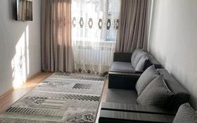 1-комнатная квартира, 60 м², 6/8 этаж посуточно, Сейфуллина 525 — Гоголя за 8 000 〒 в Алматы, Алмалинский р-н