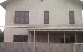 5-комнатный дом, 103 м², 4 сот., Жана-Куат за 13 млн 〒 в Алматинской обл.
