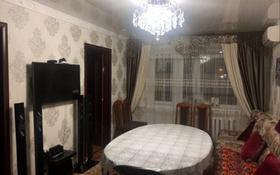 4-комнатная квартира, 56 м², 5/5 этаж, 30 лет Победы 5 за 11 млн 〒 в Жезказгане
