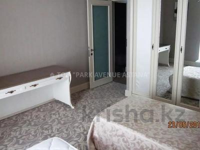 4-комнатная квартира, 159 м², 4/25 этаж помесячно, проспект Туран 37/9 за 800 000 〒 в Нур-Султане (Астана) — фото 10
