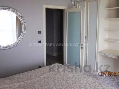 4-комнатная квартира, 159 м², 4/25 этаж помесячно, проспект Туран 37/9 за 800 000 〒 в Нур-Султане (Астана) — фото 8