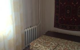3-комнатная квартира, 52 м², 3/5 этаж, 4 1 за 7 млн 〒 в Лисаковске