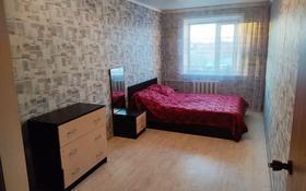 2-комнатная квартира, 44.8 м², 5/5 этаж, Чкалова 14 — КЖБИ за 13 млн 〒 в Костанае