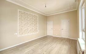3-комнатная квартира, 104 м², 7/12 этаж, Розыбакиева за 74 млн 〒 в Алматы, Бостандыкский р-н