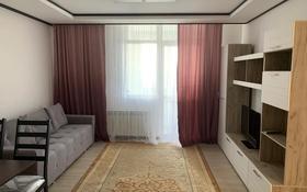 2-комнатная квартира, 60 м², 12/21 этаж посуточно, Кабанбай батыра 47 за 12 600 〒 в Нур-Султане (Астана), Есиль р-н
