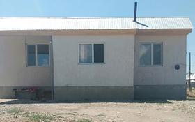 4-комнатный дом, 70 м², 10 сот., Рустембека Рустемова 7 — Пр2 за 5.5 млн 〒 в Таразе