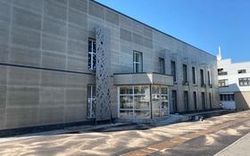 Помещение площадью 600 м², Жандосова 87а — Саина за 4 000 〒 в Алматы, Ауэзовский р-н