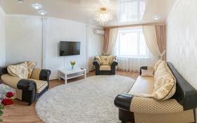 2-комнатная квартира, 53 м², 4/9 этаж посуточно, Естая 89 — Проспект Назарбаева за 12 000 〒 в Павлодаре