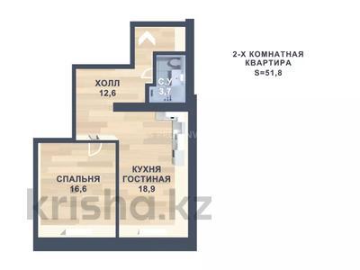 2-комнатная квартира, 52 м², 4/9 этаж, Микрорайон Гульдер-2 3/14 за ~ 13 млн 〒 в Караганде, Казыбек би р-н