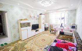 3-комнатная квартира, 72 м², 5/5 этаж, Мкр Гарышкер 18 за 17.2 млн 〒 в Талдыкоргане