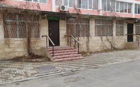 Офис площадью 155 м², 3-й мкр за 590 000 〒 в Актау, 3-й мкр