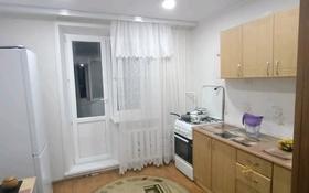 2-комнатная квартира, 53 м², 4/5 этаж, 8-й микрорайон 1а за 14 млн 〒 в Костанае