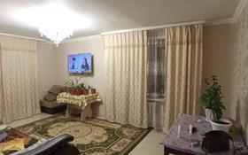 4-комнатная квартира, 72.6 м², 3/5 этаж, Конституции 21 за 18.5 млн 〒 в Нур-Султане (Астана)