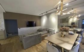 4-комнатный дом, 300 м², 15 сот., Цветочная 16 за 68 млн 〒 в Костанае