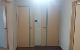 4-комнатная квартира, 78 м², 3/5 этаж, Кустанайская улица 6 за 18.5 млн 〒 в Рудном