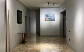 4-комнатная квартира, 165 м², 16/16 этаж, Аль-Фараби за 123 млн 〒 в Алматы, Бостандыкский р-н