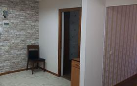 Офис площадью 65 м², Проезд Айбергенова 14 за 150 000 〒 в Шымкенте