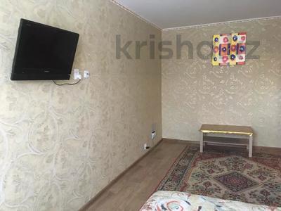 1-комнатная квартира, 36 м², 3/5 этаж посуточно, Бектурова 71 за 3 500 〒 в Павлодаре