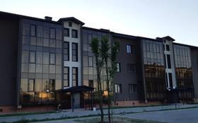 2-комнатная квартира, 76.1 м², Курылысшы 19/19 за ~ 16.7 млн 〒 в Капчагае