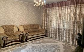 5-комнатный дом, 110 м², 10 сот., Жана Турмыс 20 за 25 млн 〒 в Алматинской обл.