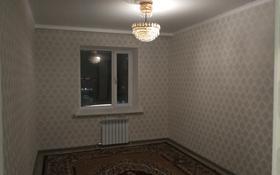 2-комнатная квартира, 52.3 м², 14/14 этаж, Сарыарка 43 — Маскеу за 13.7 млн 〒 в Нур-Султане (Астана), Сарыарка р-н