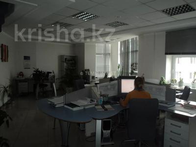 Офис площадью 460 м², Тараса Шевченко 8 за 1.5 млн 〒 в Нур-Султане (Астана), Сарыаркинский р-н