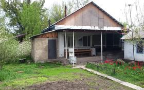 3-комнатный дом, 79.2 м², 6.5 сот., Луговая 1А за 11 млн 〒 в
