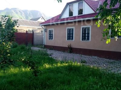 7-комнатный дом, 170 м², 20 сот., Шевцова 35 за 21 млн 〒 в Тюлькубасе — фото 3
