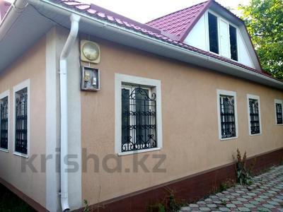 7-комнатный дом, 170 м², 20 сот., Шевцова 35 за 21 млн 〒 в Тюлькубасе