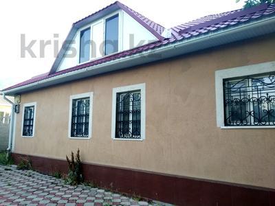 7-комнатный дом, 170 м², 20 сот., Шевцова 35 за 21 млн 〒 в Тюлькубасе — фото 2