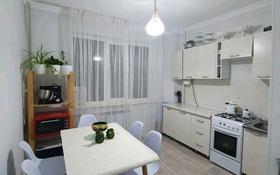 2-комнатная квартира, 55.9 м², 5/6 этаж, улица Академика Жарбосынова 83в за 18.5 млн 〒 в Атырау