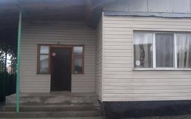 5-комнатный дом, 110 м², 13.5 сот., Токаш Бокина за 13.5 млн 〒 в Жандосов